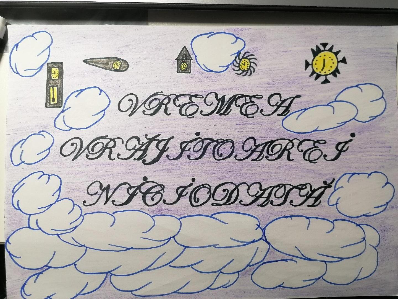 Desen -Chițan Vasile.jpg